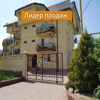 Гостевой дом Кокос Лазаревское