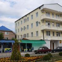 Отель Азалия Лазаревское