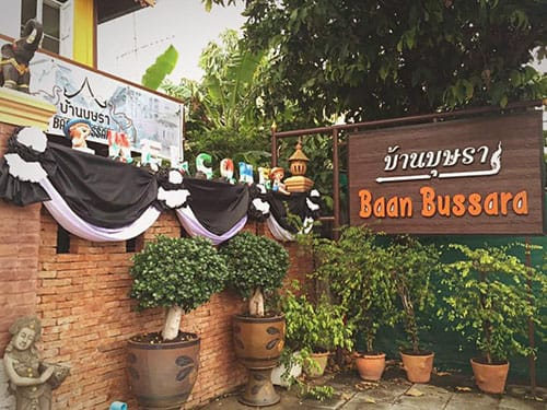 Baan Bussara Image