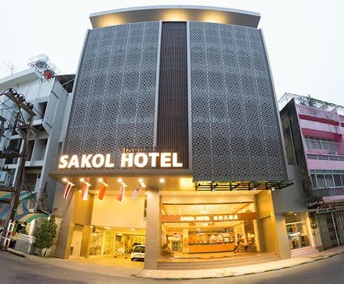 Sakol Hotel Image