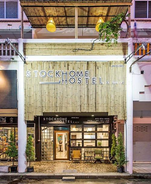 Stockhome Hostel Ayutthaya Image