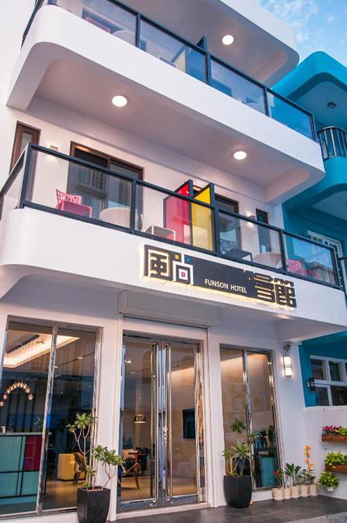 Funson Hotel Image