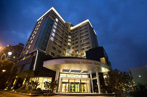 Taichung Harbor Hotel Image