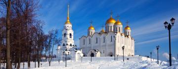 Отели во Владимире