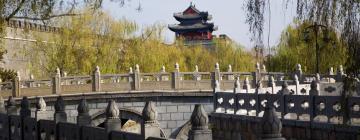 Отели в городе Qufu