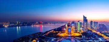 Отели в Ханчжоу