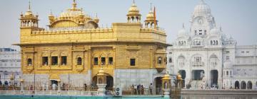 Family Hotels in Amritsar