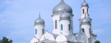 Отели в Челябинске
