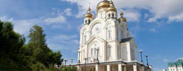 Отели в Хабаровске