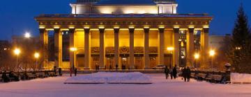 Отели в Новосибирске