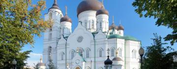 Отели в Воронеже