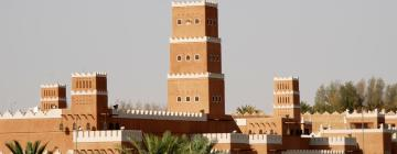 Hotéis em Riyadh