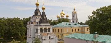 Hotels in Dmitrov