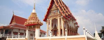 Hotels in Pathum Thani