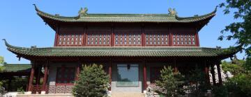 Hotele w mieście Yangzhou