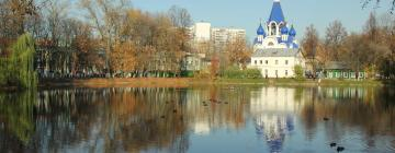 Hotels in Korolyov