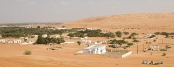 Hôtels à Shāhiq