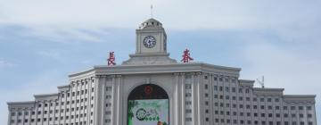 Отели в Чанчуне