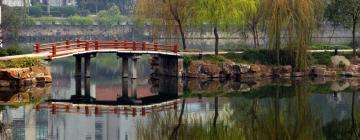 Отели в городе Наньтун