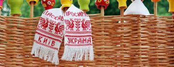 Отели в городе Кропивницкий