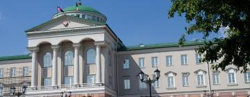 Hotels in Izhevsk