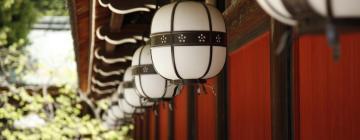Hotels in Hamamatsu