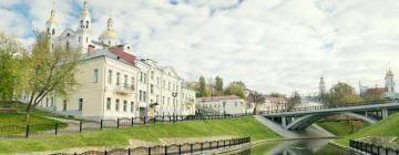 Отели в Витебске