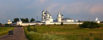 Отели в Переславле-Залесском