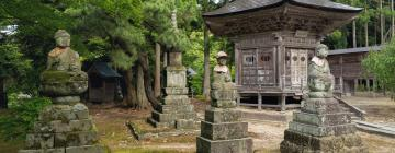 Hotels in Tsubame