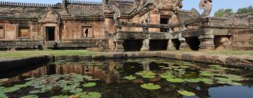 Отели в городе Nang Rong