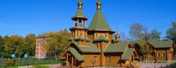 Hotels in Podolsk