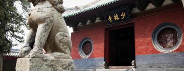 Hôtels à Dengfeng