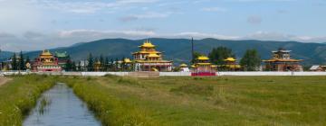 Отели в Улан-Удэ