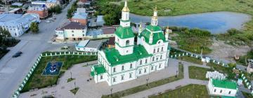 Отели в Ялуторовске