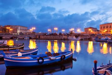 Siracusa: Car hire in 1 pickup location