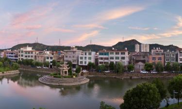 Hôtels 5 étoiles à Wenzhou