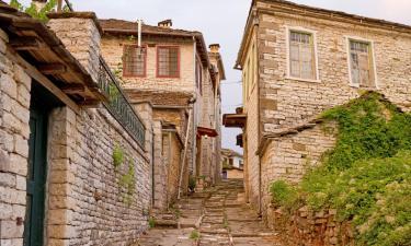 Family Hotels in Aristi