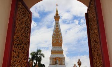 Hôtels à Nakhon Phanom