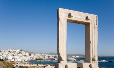 Apartments in Naxos Chora