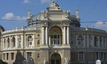 Отели в Одессе