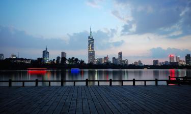 南京市のホステル