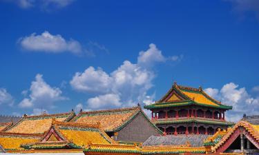 Отели в Шэньяне