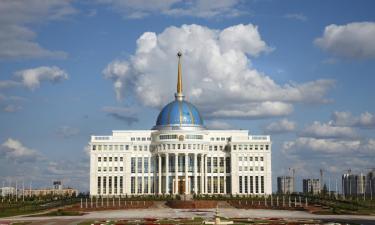 Отели в городе Нур-Султан