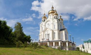 Хостелы в Хабаровске