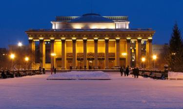 Hostels in Novosibirsk