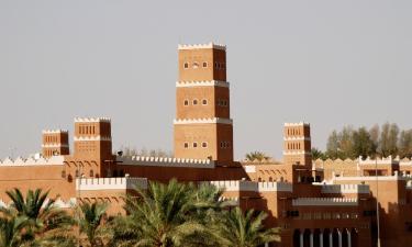 Apart-hotéis em Riyadh
