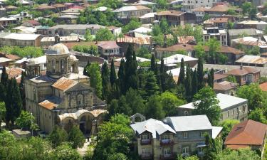 Отели в Кутаиси