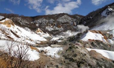Hotels in Noboribetsu