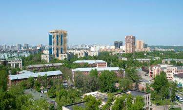 Apartments in Reutov