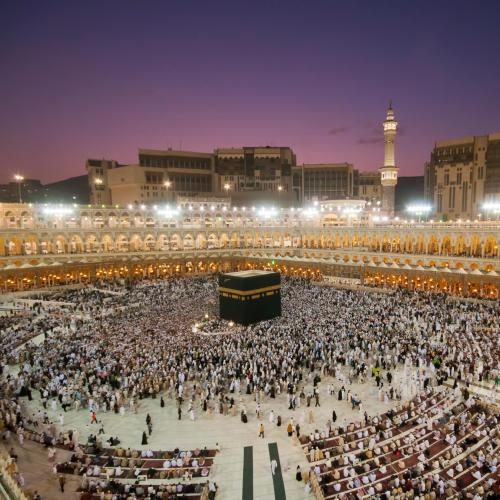 مكة المكرمة، المملكة العربية السعودية